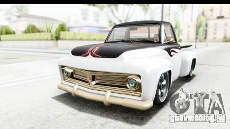 GTA 5 Vapid Slamvan without Hydro для GTA San Andreas вид сверху