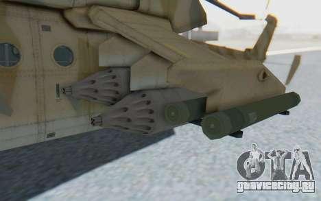 MGSV Phantom Pain HP-48 Krokodil для GTA San Andreas вид сзади