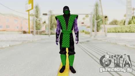 Snake MK1 для GTA San Andreas второй скриншот