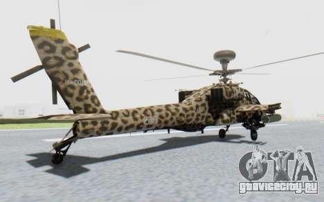 AH-64 Apache Leopard для GTA San Andreas вид слева