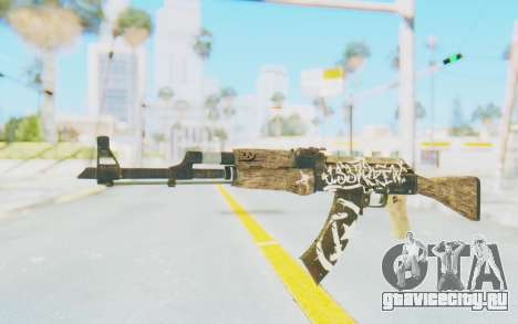 CS:GO - AK-47 Wasteland Rebel для GTA San Andreas