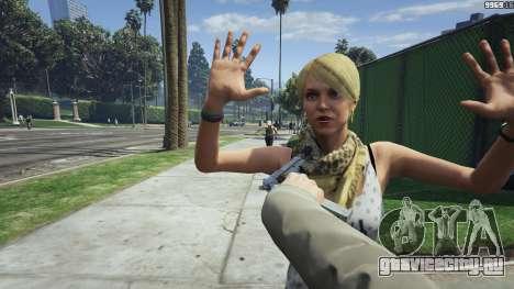 Executions для GTA 5 пятый скриншот