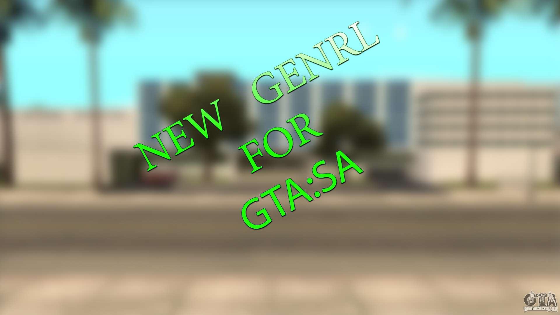 Новые звуки выстрелов для gta sa / sa:mp youtube.