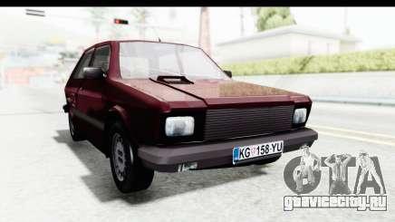 Zastava Yugo Koral 55 1996 для GTA San Andreas