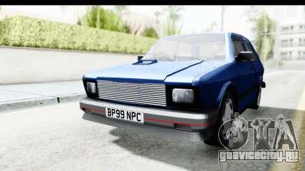 Zastava Yugo Koral UK для GTA San Andreas