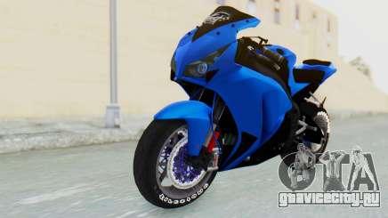 Honda CBR1000RR Streetrace для GTA San Andreas