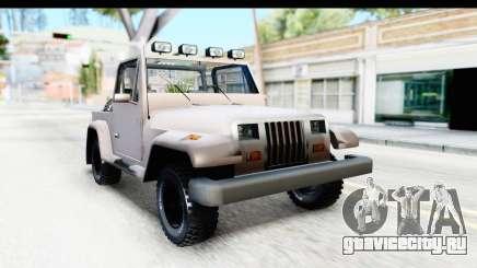 Mesa MAXimum 4x4 для GTA San Andreas