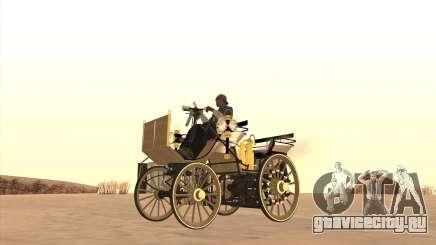 Mercedes-Benz Daimler 1886 для GTA San Andreas