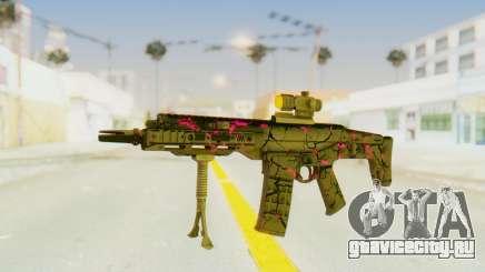 ACR CQB Magma Pink для GTA San Andreas