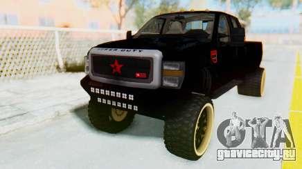 Ford Super Duty Off-Road для GTA San Andreas
