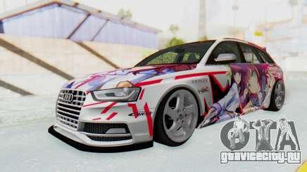 Audi S4 Avant Yurippe Angel Beats Itasha для GTA San Andreas