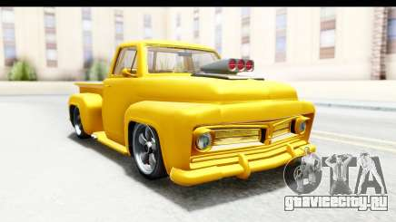 GTA 5 Vapid Slamvan without Hydro для GTA San Andreas
