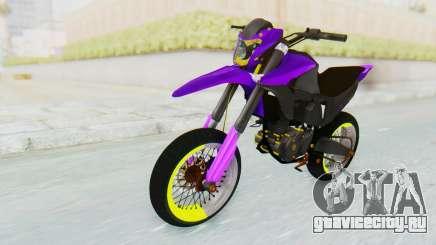 Honda NXR 160 Bros Supermoto Elite для GTA San Andreas