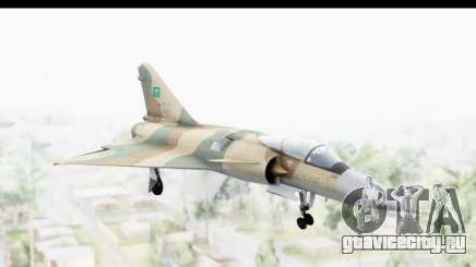 Dassault Mirage 4000 Royal Saudi Air Force для GTA San Andreas