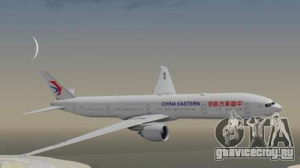 Boeing 777-300ER China Eastern Airlines для GTA San Andreas