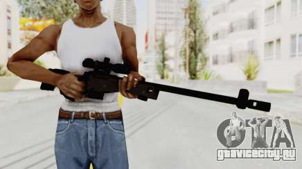L96 для GTA San Andreas