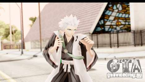 Bleach - Hitsugaya для GTA San Andreas