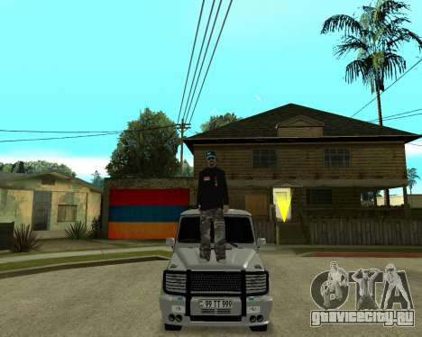 Armenian Skin для GTA San Andreas пятый скриншот