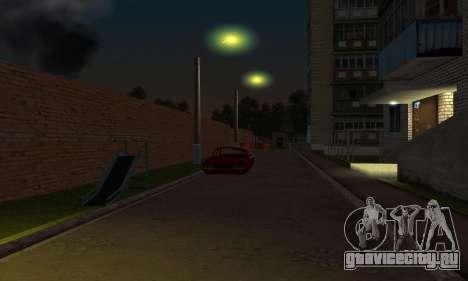 Новый район возле Арзамаса для GTA San Andreas восьмой скриншот