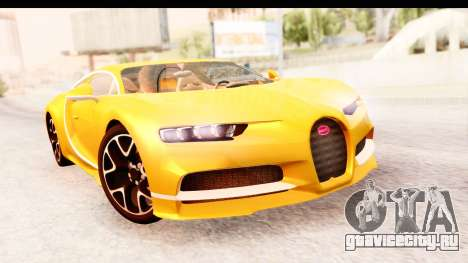 Bugatti Chiron 2017 v2.0 Updated для GTA San Andreas