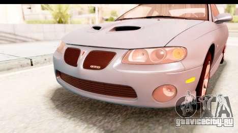 Pontiac GTO 2006 для GTA San Andreas вид сверху