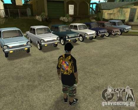 ЗАЗ 968М Армения для GTA San Andreas салон