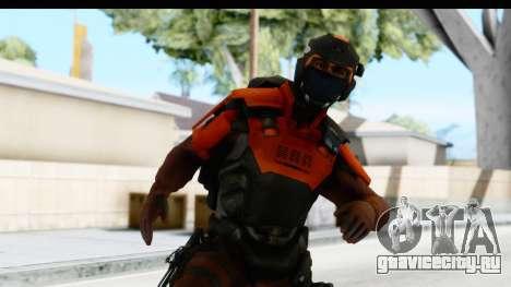 Homefront The Revolution - KPA v3 Red для GTA San Andreas
