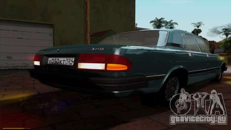 ГАЗ 3110 Волга для GTA San Andreas вид снизу