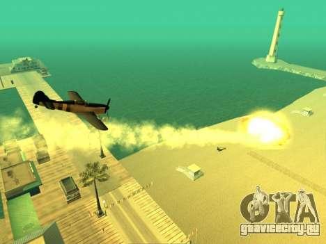 Добавление оружия на воздушную технику для GTA San Andreas