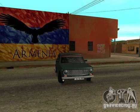 ВАЗ 2101 Армения для GTA San Andreas вид сбоку