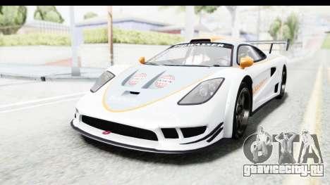 GTA 5 Progen Tyrus для GTA San Andreas вид сверху