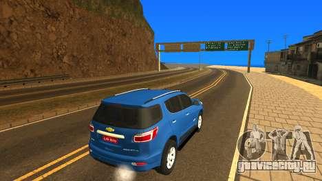 Chevrolet TrailBlazer 2015 LTZ для GTA San Andreas вид сзади