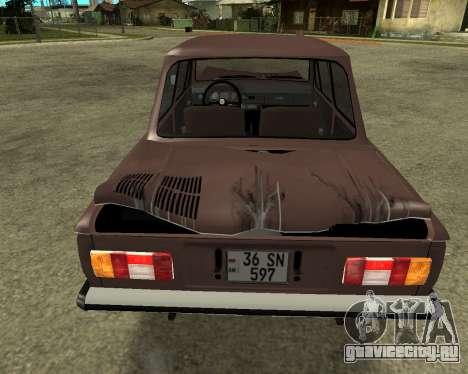 ЗАЗ 968М Армения для GTA San Andreas вид снизу