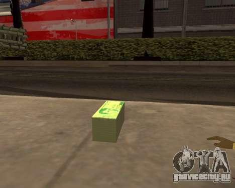 1000 Armenian Dram для GTA San Andreas второй скриншот