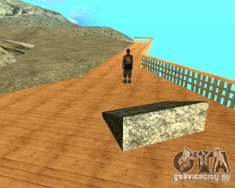 Armenian Flag On Mount Chiliad V-2.0 для GTA San Andreas шестой скриншот