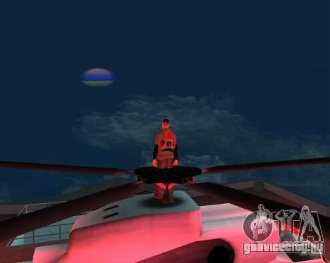 Новая луна Armenian для GTA San Andreas третий скриншот