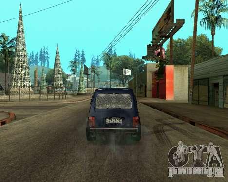 Niva 2121 Armenian для GTA San Andreas вид справа