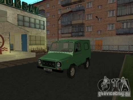 ЛуАЗ 969М v2 для GTA San Andreas