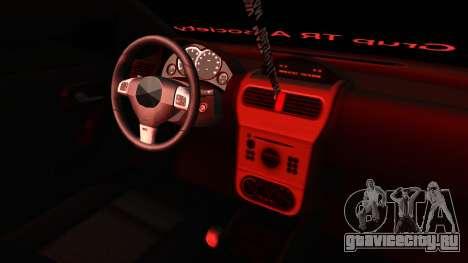 Opel Corsa для GTA San Andreas вид сбоку