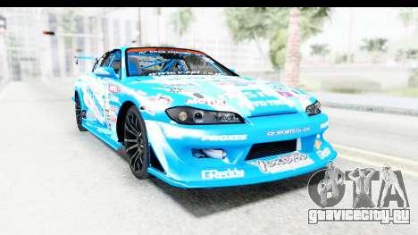 Nissan Silvia S15 D1GP Blue Toyo Tires для GTA San Andreas вид справа