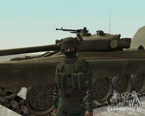 Пак бойцов ВДВ для GTA San Andreas десятый скриншот