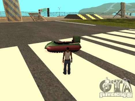 Cars spawn для GTA San Andreas пятый скриншот