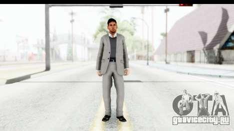 Messi Formal для GTA San Andreas второй скриншот