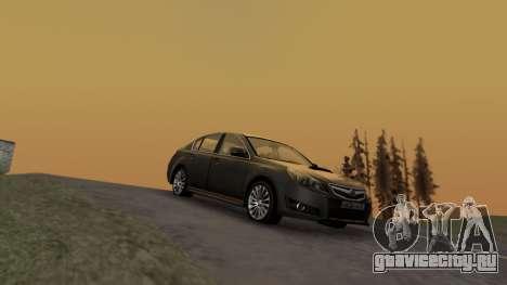 Subaru Legacy 2010 для GTA San Andreas вид сзади слева