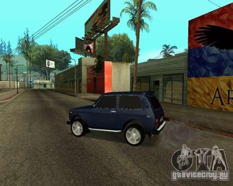 Niva 2121 Armenian для GTA San Andreas вид сбоку