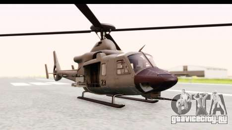 GTA 5 Buckingham Valkyrie для GTA San Andreas