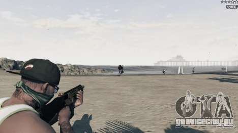 Extreme Blood 0.1 для GTA 5 девятый скриншот