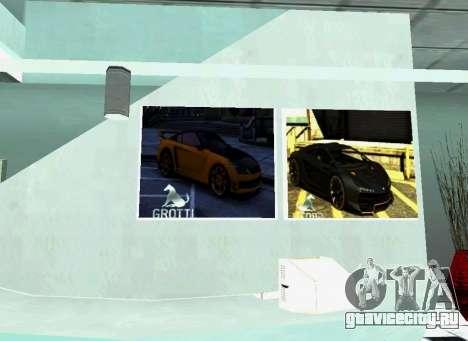 Автосалон Grotti в Сан-Фиерро для GTA San Andreas четвёртый скриншот