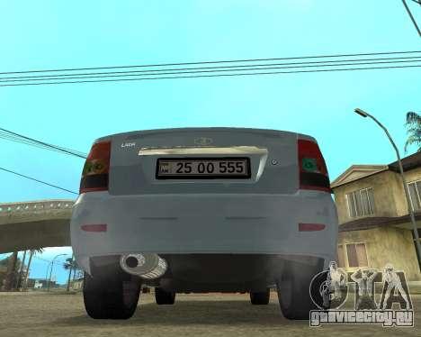 Лада Приора Армения для GTA San Andreas вид сзади слева