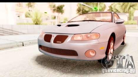 Pontiac GTO 2006 для GTA San Andreas вид сзади слева